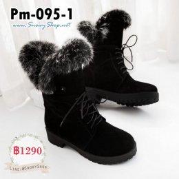 [พร้อมส่ง 36,37,38,39,40,41,42,43] [Boots] [Pm-095-1] รองเท้าบูทสั้นสีดำผ้ากำมะหยี่ แต่งขนเฟอร์นุ่ม ด้านในบุขนกันหนาว ผูกเชือกด้านหน้า