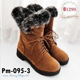 [พร้อมส่ง 36,37,38,39,41,42,43] [Boots] [Pm-095-3] รองเท้าบูทสั้นสีน้ำตาลอ่อนผ้ากำมะหยี่ แต่งขนเฟอร์นุ่ม ด้านในบุขนกันหนาว ผูกเชือกด้านหน้า