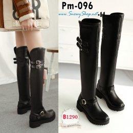 [พร้อมส่ง 36,37,38,39,41,43] [Boots] [Pm-096] รองเท้าบูทหนังยาวสีดำ บูทยาวยาวเหนือเข่า ส้นหนา ไม่เสริมส้นใส่สบายเท้า ด้านในซับขนนุ่มๆ