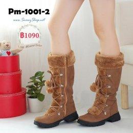 [พร้อมส่ง 36,37,38,39] [Pm-1001-2] รองเท้าบูทสีน้ำตาลกันหนาวผ้ากำมะหยี่ ซับขนด้านในหนานุ่ม สไตล์ผูกเชือก