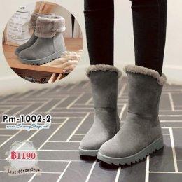 [พร้อมส่ง 36,37,38,39,41,43 ] [Boots] [Pm-1002-2] รองเท้าบูทยาวครึ่งแข้งสีเทา ผ้ากำมะหยี่ ด้านในซับขนกันหนาว รุ่นนี้พับได้สวยค่ะ