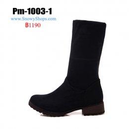 [พร้อมส่ง 36,37,38,39,40,41,42,43,44,45] [Pm-1003-1]  รองเท้าบู๊ทสั้นสีดำ เป็นบูทครึ่งแข้ง และพับลงมาได้ พื้นหนาเดินหิมะได้คะ
