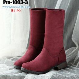 [พร้อมส่ง 36,37,38,39,40,41,42,43,44,45] [Pm-1003-3]  รองเท้าบู๊ทสั้นสีแดง  เป็นบูทครึ่งแข้ง และพับลงมาได้ พื้นหนาเดินหิมะได้คะ