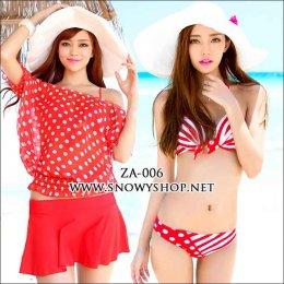 [[พร้อมส่ง]] [ZA-006] ZA++ชุดว่ายน้ำ++Bikini ชุดว่ายน้ำสีแดงลายจุด ได้ เสื้อตัวนอก เสื้อว่ายน้ำ กางเกงว่ายน้ำ และกระโปรงสีแดง ชุด 4 ชิ้น