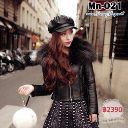 [พร้อมส่ง S,M,L] [Mn-021] เสื้อแจ๊คเก็ตโค้ทกันหนาวหนังสีดำ ด้านในซับขนนุ่มๆ ขนเฟอร์สีดำถอดไม่ได้ ซิปรูดด้านหน้า มีกระเป๋าข้างค่ะ