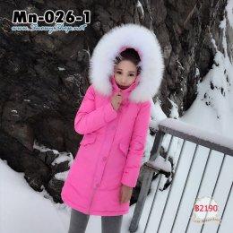 [พร้อมส่ง S,M,L] [Mn-026-1] เสื้อโค้ทขนเป็ดกันหนาวสีชมพู ใส่ติดลบกันหนาวได้ หมวกฮู้ดแต่งเฟอร์สีขาว เฟอร์ถอดได้ค่ะ