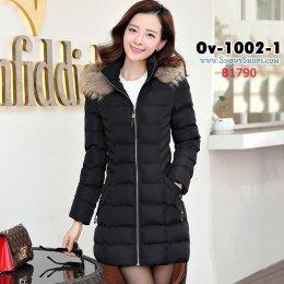 [พร้อมส่ง 2XL,3XL,4XL] [Ov-1002-1] Down Jackets เสื้อโค้ทขนเป็ดสีดำ ผ้าฝ้ายร่มซับขนเป็ดกันหนาวใส่ลุยหิมะ พร้อมขนเฟอร์ถอดไม่ได้ หมวกฮู้ดถอดได้ค่ะ