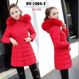 [พร้อมส่ง] [Ov-1004-2] Down Jackets เสื้อโค้ทขนเป็ดสีแดง ผ้าฝ้ายร่มซับขนเป็ดกันหนาวใส่ลุยหิมะ พร้อมขนเฟอร์ถอดได้