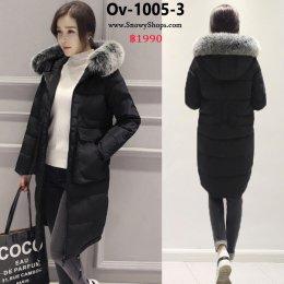 [พร้อมส่ง 2XL,3XL,4XL,5XL,6XL,7XL] [Ov-1005-3] Down Jackets เสื้อโค้ทขนเป็ดสีดำ ผ้าฝ้ายร่มซับขนเป็ดกันหนาวใส่ลุยหิมะ พร้อมขมเฟอร์ถอดได้ ดีไซน์แต่งขนเฟอร์ที่กระเป๋าสองข้าง (ไซด์ใหญ่)
