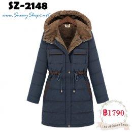 [พร้อมส่ง S,XL] [SZ-2148] เสื้อโค้ทกันหนาวสีน้ำเงิน บุขนกันหนาวด้านใน พร้อมหมวกฮู้ด ทรงสวยมากๆ