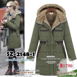 [พร้อมส่ง S,M,L]  [SZ-2148-1]เสื้อโค้ทกันหนาวสีเขียว บุขนกันหนาวด้านใน พร้อมหมวกฮู้ด ทรงสวยมากๆ