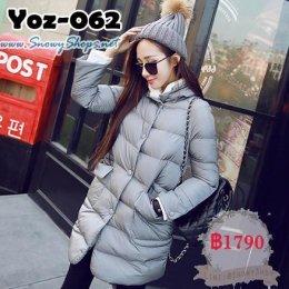 [*พร้อมส่ง S] [Yoz-062] Yozi Style เสื้อโค้ทกันหนาวซับขนเป็ดสีเทา ผ้าฝ้ายร่มกันหนาว มีกระเป๋าซุกมีสองข้าง