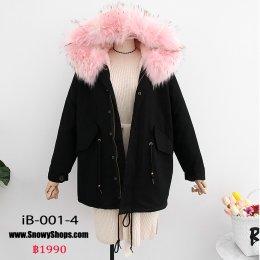 [พร้อมส่ง F] [iB-001-4] เสื้อโค้ทกันหนาวสีดำ ด้านในบุขนทั้งตัวสีชมพู  มีหมวกฮู้ดพร้อมแต่งเฟอร์สีชมพู (เฟอร์ถอดได้)