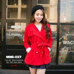 [พร้อมส่ง S,M] [MMi-037] Mimius เสื้อโค้ทกันหนาวสีแดง ผ้าวูล ปกกว้าง พร้อมผ้าผูกเอว สวยมากๆค่ะ