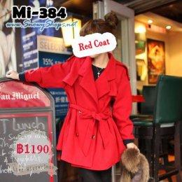 [พร้อมส่ง S,M] [Coat] [Mi-384] Mimius เสื้อโค้ทกันหนาวสีแดงรุ่นนี้จะ OverSize ทรงหลวม