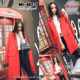 [พร้อมส่ง S ] [Coat] [Mi-387-1] Mimius Mimius เสื้อโค้ทสูทกันหนาวสีแดงตัวยาว สไตล์สูทปกยาวกระเป๋าหน้า รุ่นนี้นิยมมากสไตล์ฮิตเลยค่ะ