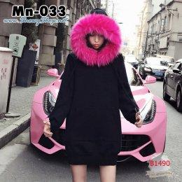 [พร้อมส่ง S,M] [Mn-033] เสื้อโค้ทมีฮู้ดวอร์มสีดำ หมวกฮู้ดแต่งขนเฟอร์สีชมพูพิ้งค์ มีกระเป๋าหน้าสองข้าง