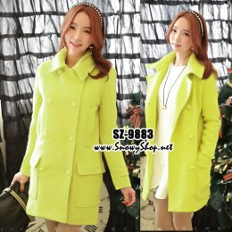 [[*พร้อมส่ง M]] [SZ-9883] Style By SZ++เสื้อโค้ทกันหนาว++เสื้อโค้ทกันหนาวสีเหลืองเลม่อน ผ้าหนากันหนาวแขนยาว