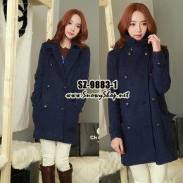 [[*พร้อมส่ง Xs,S]] [SZ-9883-1] Style By SZ++เสื้อกันหนาว++เสื้อโค้ทกันหนาวสีน้ำเงินผ้าหนากันหนาวแขนยาว
