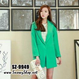 [[*พร้อมส่ง S,M]] [SZ-9949] Style By SZ เสือ้โค้ทกันหนาวสีเขียวผ้าวูลแท้ Style Suit Coat