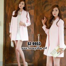 [[*พร้อมส่ง S,M]] [SZ-9953] Style By SZ เสื้อสูทสีชมพูอ่อน เสื้อสูทยาวใส่คลุมสวย