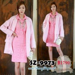 [*พร้อมส่ง S,M,L] [SZ-9973] SZ เสื้อโค้ทกันหนาวสีชมพูพาสเทล โค้ทยาวผ้าวูลหนา มีซับด้านในสไตล์ไฮโซ