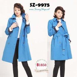 [*พร้อมส่ง S,M] [SZ-9976] SZ เสื้อโค้ทกันหนาวสีฟ้า Trench Coats ใส่คลุมกันหนาว มีผ้าผูกเอว