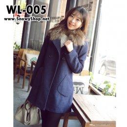[*พร้อมส่ง S,M] [WL-005] Coat เสื้อโค้ทกันหนาวสีน้ำเงินผ้าวูลหนา มีขนเฟอร์สีน้ำตาลถอดได้ด้วยค่ะ