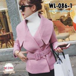 [พร้อมส่ง M,L] [Coat] [WL-086-1] เสื้อโค้ทสั้นกันหนาวสีชมพู ปกกว้าง มีเข็มขัดให้