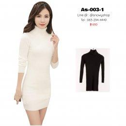 [พร้อมส่ง F] [As-003-1] เดรสไหมพรมสีดำคอเต่า ไหมพรมถักลายสวย เป็นเดรสสั้นใส่กันหนาวสวยมากคะ