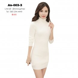[พร้อมส่ง F] [As-003-3] เดรสไหมพรมสีขาวคอเต่า ไหมพรมถักลายสวย เป็นเดรสสั้นใส่กันหนาวสวยมากคะ