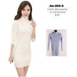 [พร้อมส่ง F] [As-003-5] เดรสไหมพรมสีฟ้าคอเต่า ไหมพรมักลายสวย เป็นเดรสสั้นใส่กันหนาวสวยมากคะ