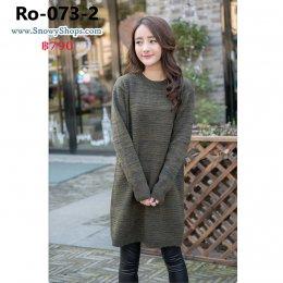 [พร้อมส่ง] [Ro-073-2]  เดรสไหมพรมสีเขียว คอกลม ผ้าหนานุ่มคอเต่า ตัวยาว ใส่กันหนาวดีมาก