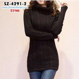 [พร้อมส่ง F] [SZ-4291-2] เสื้อไหมพรมคอเต่าสีดำ ผ้าไหมพรมถักลายสวย ผ้านุ่มๆ