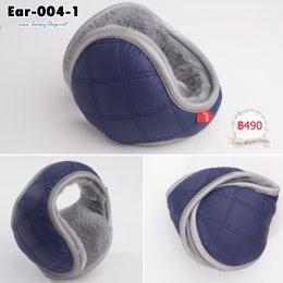 [พร้อมส่ง] [Ear-004-1] ที่ปิดหูกันหนาวสีน้ำเงิน แบบกันน้ำกันหนาวได้ค่ะ