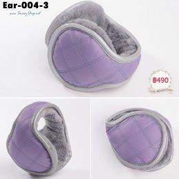 [พร้อมส่ง] [Ear-004-3] ที่ปิดหูกันหนาวสีม่วง แบบกันน้ำกันหนาวได้ค่ะ