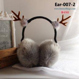 [พร้อมส่ง] [Ear-007-2] EarMuff หูกันหนาวเส้นหนาเขากวาง ขนเฟอร์สีเทา