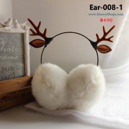 [พร้อมส่ง] [Ear-008-1] EarMuff หูกันหนาวเส้นบางหูกวาง ขนเฟอร์สีขาว