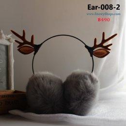 [พร้อมส่ง] [Ear-008-2] EarMuff หูกันหนาวเส้นบางหูกวาง ขนเฟอร์สีเทา