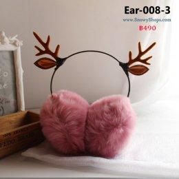 [พร้อมส่ง] [Ear-008-3] EarMuff หูกันหนาวเส้นบางหูกวาง ขนเฟอร์สีชมพูเข้ม