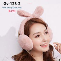 [พร้อมส่ง] [Gv-123-2] ที่ปิดหูกันหนาวสีชมพูเข้มขนมิ้ง โบว์ผูกน่ารักค่ะ