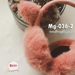 [*พร้อมส่ง] [Mg-036-3] MuGu หูกันหนาวมีหูสีชมพู ขนหุ่มหนาใส่ปิดหูกันหนาวดีมาก