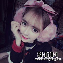 [*พร้อมส่ง] [Si-013-1] Ear Muff หูกันหนาวขนกระต่ายสีชมพูแบบที่คาดโบว์น่ารักมากๆ