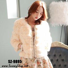 [*พร้อมส่ง S [SZ-9895] Style By SZ++เสื้อกันหนาว++เสื้อโค้ทกันหนาวสีครีมเฟอร์ทั้งตัว สวยมากๆค่ะ