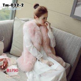 [พร้อมส่ง F] [Tm-032-2] เสื้อกั๊กขนเฟอร์สีชมพู ด้านในมีซับ ใส่กันหนาว สวยมากๆ