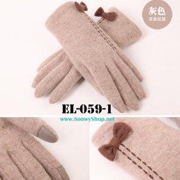 [[*พร้อมส่ง]] [EL-059-1] EL ถุงมือกันหนาวสีครีมแต่งโบว์ สามารถทัชสกรีนได้