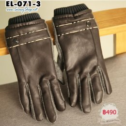 [พร้อมส่ง] [EL-071-3] ถุงมือหนังผสมคอตตอนใส่กันหนาวสีเทา