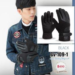 [พร้อมส่ง] [Gv-109-1] ถุงมือชายกันหนาวสีดำ