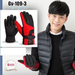 [พร้อมส่ง] [Gv-109-3] ถุงมือชายกันหนาวสีดำลายแดง