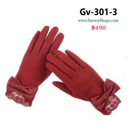 [พร้อมส่ง] [Gv-301-3] ถุงมือกันหนาวสีแดง แต่งโบว์หนัง ปลายข้อมือผ้าลูกไม้ลายสวย